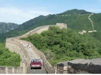 Chinesische_Mauer